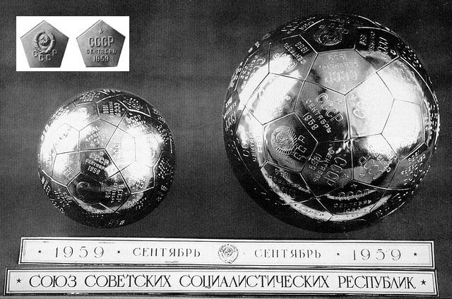 Kule pamiątkowe umieszczone na pokładzie Łuny 2. Źródło: http://galacticjourney.dreamwidth.org/36790.html
