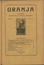 Urania nr 1/1923 (Uranja nr 1/1923)