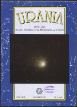 Urania nr 12/1996