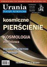 Urania - Postępy Astronomii nr 2/2018