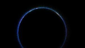 Atmosfera Plutona w podczerwieni