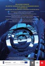 Plakat konkursu na scenariusz dla Planetarium Wenus w Zielonej Górze