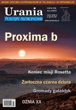Urania - Postępy Astronomii nr 5/2016