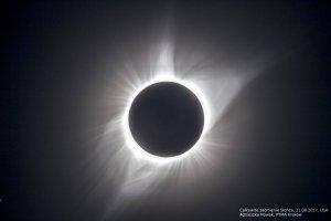 Regulus widziany podczas całkowitego zaćmienia Słońca, 21 sierpnia 2017 r, USA