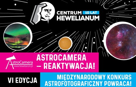 Konkurs astrofotografii Astrocamera 2018